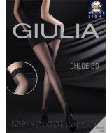 GIULIA Chloe 20 model 1