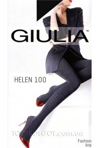 GIULIA Helen 100 model 1