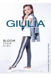 GIULIA Bloom Teen Girl model 2
