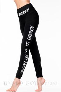 GIULIA Leggings Fit Energy