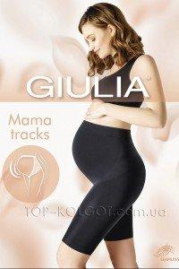 GIULIA Mama Tracks
