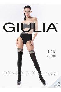 GIULIA Pari Vintage model 2