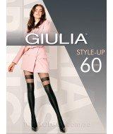 GIULIA Style Up 60 model 2