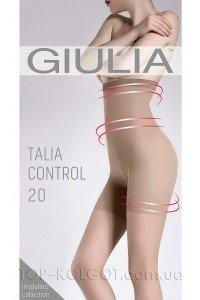 GIULIA Talia Control 20