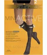 OMSA MiniActive 40