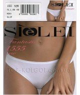 SIELEI 1555 NEW